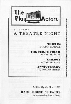 Poster for a night at the theatre with the play actors